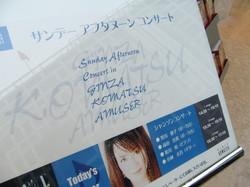 2006021904