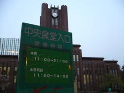 2006041801