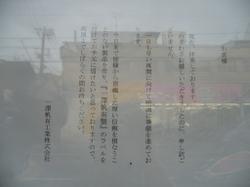 2006050510