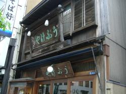 2006062303