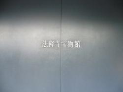 2006102104