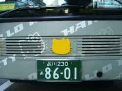 2006111202