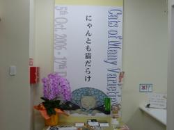 2006111607