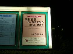 20070616