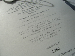 2007090701