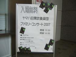 2007100801