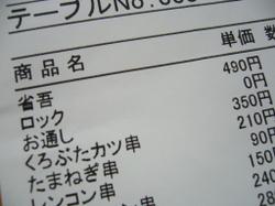 2007052403