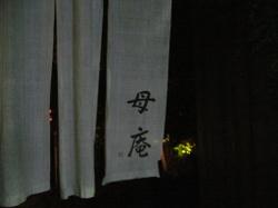 2007052902