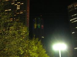 2008121403