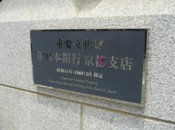 2009060602