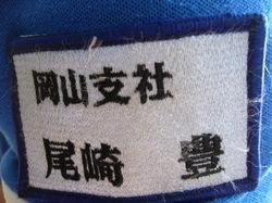 2009050202