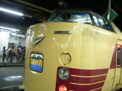 P1130202