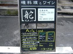 2009070705