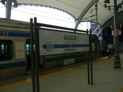 P1130227